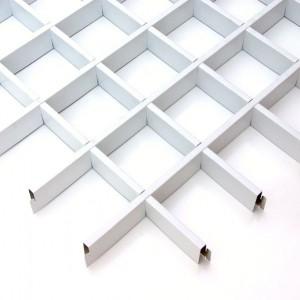 Потолок грильято Cesal Эконом белый 150х150х40 мм
