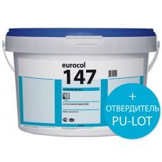 Клей Forbo Eurocol 147 Euromix 2K EPU