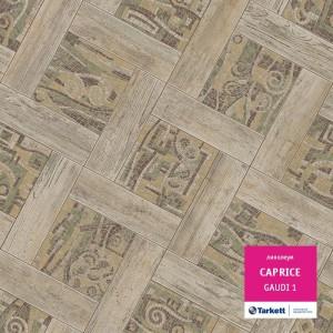Линолеум Tarkett Caprice Gaudi 1