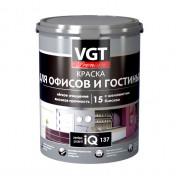 Краска акриловая для офисов и гостиных iQ137 с шелковистым блеском