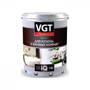 Краска для кухонь и ванных комнат с восковыми добавками iQ130
