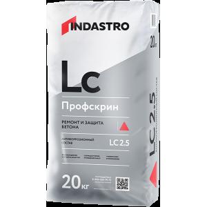 Антикоррозионный состав Профскрин LC2.5