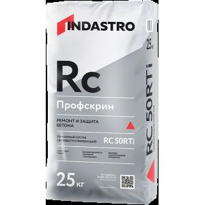 Ремонтный состав Профскрин RC50 RTi
