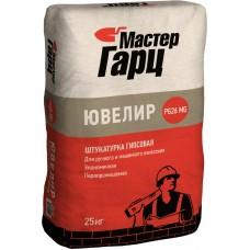 Гипсовая штукатурка Ювелир PG26 MG