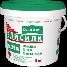 Шпаклевка готовая суперфинишная Основит Элисилк PA39 W 5 кг