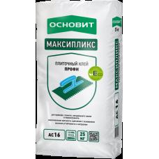 Максипликс АС16 клей профессиональный беспылевой для мрамора, гранита, керамогранита и натурального камня Основит