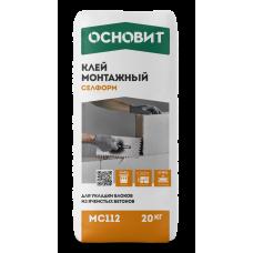 Клей монтажный Основит Селформ МС112