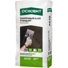 Базпликс АС10 клей стандарт для керамической плитки и керамогранита на пол Основит - 25 кг