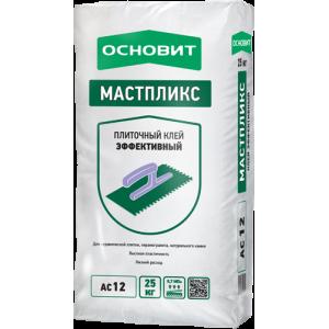 Мастпликс AC12 клей эффективный для керамической плитки и керамогранита Основит - 25 кг
