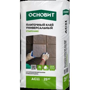 Старпликс AC11 клей универсальный для плитки и керамогранита на пол и стены Основит