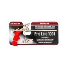 Пистолет Pro Line 1001
