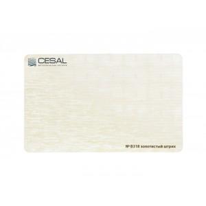 Потолок реечный Cesal S-дизайн B318 Золотистый штрих