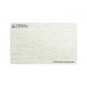 Потолок реечный Cesal S-дизайн B20 Желто-синий штрих