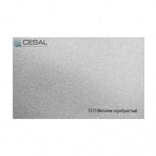 Потолок реечный Cesal Н-дизайн 3313 Металлик серебристый