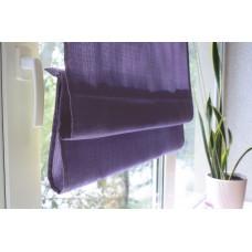 Римские шторы фиолетовые