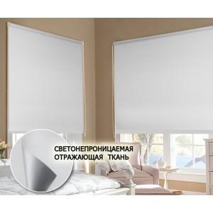 Рулонные шторы Blackout светоотражающие белые